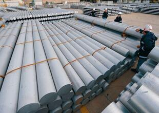 Emirates Global Aluminium mandates US banks for IPO: sources