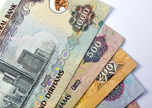 Dirham deposits at UAE Central Bank hit five-year high