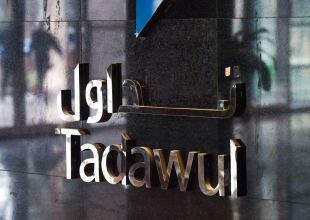 Tadawul follows UAE, Qatar exchanges and drops on rift