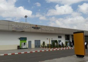 Saudi airports transferred wealth funds in step toward privatisation