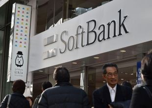 Mubadala plans to invest up to $15bn in SoftBank tech fund