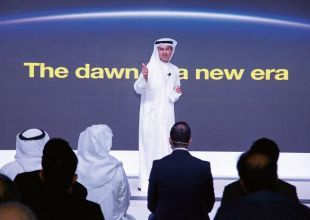 Kuwait's Alshaya invests in Alabbar's e-commerce platform Noon