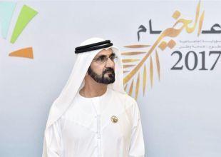 UAE's FNC passes new draft law to regulate volunteering