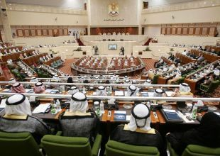 UAE to prepare 39 polling stations for FNC election in October