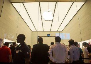 Apple's Genius system is devoid of logic