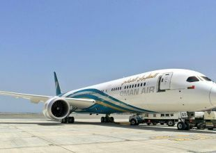 Oman Air joins airlines in Apple MacBook Pro check-in ban