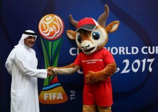 Mascot revealed for FIFA Club World Cup UAE 2017