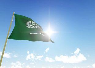 New Saudi law to fight terrorism criticised