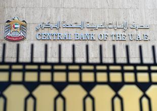 UAE bank deposits decline by $7.25bn