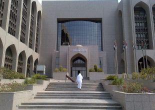 UAE, Saudi, Bahrain raise interest rates by 0.25%
