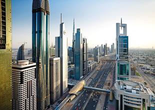 Dubai Land Department to adopt blockchain technology