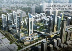 Dubai 'on path to rival London, New York' with $1.36bn business park