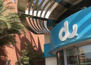 Dubai telco du approves $160m H1 cash dividend