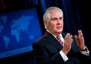 US says closely monitoring Saudi probe into $100bn corruption