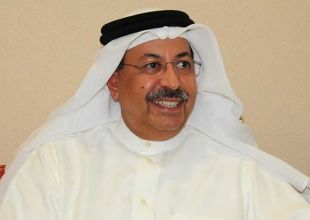 Bahrain's Investcorp makes first foray into German dental sector, more planned