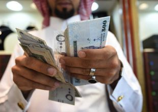 SAMA will raise interest rates to protect riyal's peg to the dollar, says research