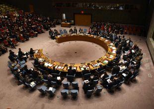 Bahrain files UN report on North Korea sanctions