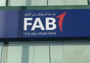 UAE's largest bank wins licence for Saudi expansion