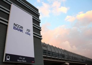 Dubai's Noor Bank says managing director to leave on Oct 31
