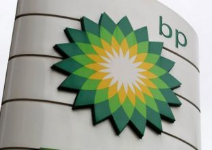 BP agrees to sell Gulf of Suez oil concession stakes to Dubai's Dragon Oil