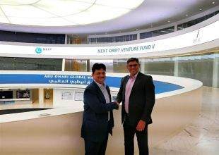 $2bn Abu Dhabi fund launched to support Indian electronics market