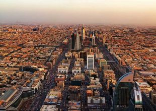 Saudi Arabia 'unlikely' to hit 2018 growth projections, says Bank of America Merrill Lynch