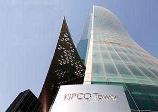 Kuwait's KIPCO issues $331m seven-year bond