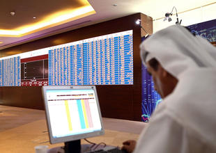 Gulf rebounds after global markets stabilise