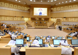 UAE Central Bank to regulate finance leasing contracts