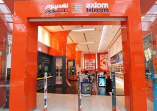 Dubai Holding unit is said to seek $572m for refinancing
