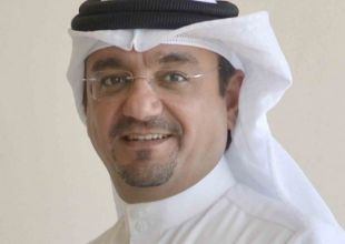 Bahrain's Seef set to launch new mixed-use waterfront project