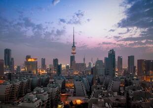 Kuwait City office rents rebound to peak levels