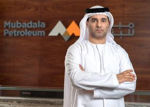 Mubadala unit, partners to invest over $1bn in Malaysian gas field