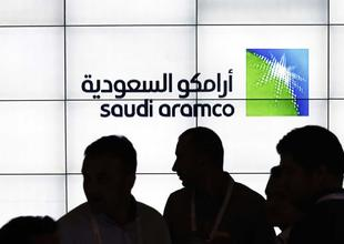 Citi, Goldman said to win roles on largest-ever Saudi deal