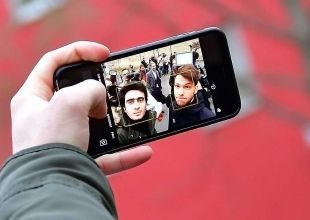 Why Facebook's facial recognition is making headlines