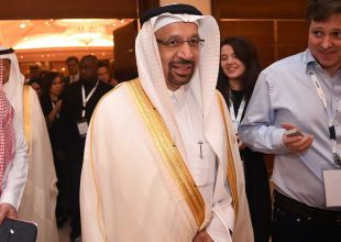 Market has capacity to absorb higher oil prices: Saudi minister