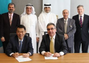 Bahrain Marina signs deal to open Shangri-La hotel by 2022