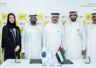 ENOC to open 'service station of the future' for Expo 2020 Dubai