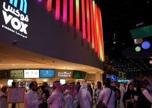 UAE retail giant reveals plan for largest Saudi cinema