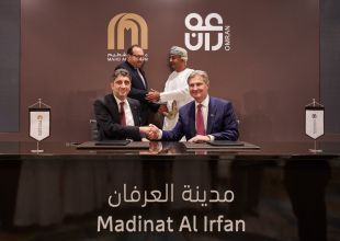Omran, Majid Al Futtaim ink $13bn JV for Muscat mega project