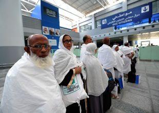 Two million pilgrims descend on Makkah for 'smart hajj'