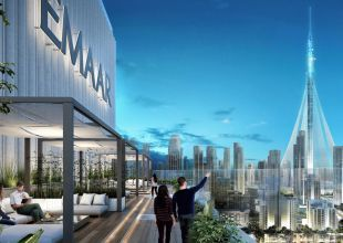 Emaar denies it plans to accept digital currency payments