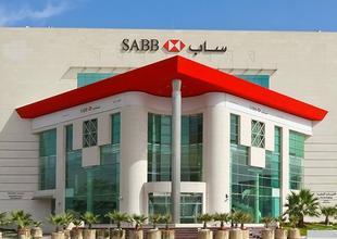 Saudi British Bank posts half-year net profit of $640m
