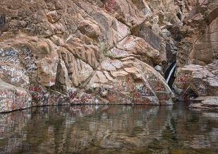 Fujairah's Wadi Wurayah wins new UNESCO status