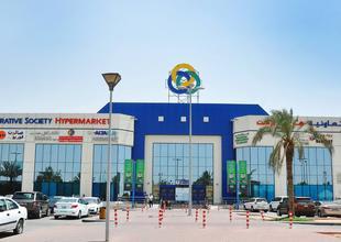 Dubai retailer allocates $30m for Ramadan price reductions