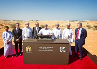 Phase 1 of Muscat's 'city of the future' set for 2023 completion
