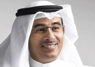 Dubai's Emaar reveals plan to launch digital currency