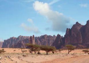 Saudi Arabia reveals plan for new eco-tourism project