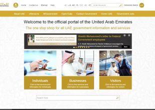 UAE gov't portal users triple to 5m in 2018