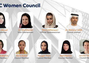 Dubai telco du launches Women's Council to cut gender gap